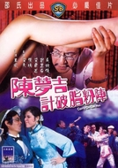 Carry on Con Men (Chen Mengji ji po zhi fen zhen)