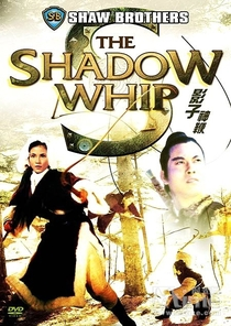 The Shadow Whip - Poster / Capa / Cartaz - Oficial 2