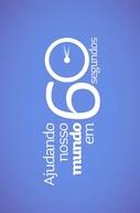 Ajudando Nosso Mundo em 60 Segundos (Ajudando Nosso Mundo em 60 Segundos)