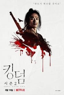 Kingdom (2ª Temporada) - Poster / Capa / Cartaz - Oficial 5