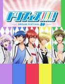 Dream Festival! (2° temporada) (ドリフェス!2)