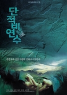 Legend of Ginko (Danjeogbiyeonsu)