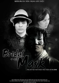 Bridal Mask - Poster / Capa / Cartaz - Oficial 7