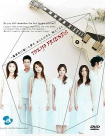 Tokyo Friends - Poster / Capa / Cartaz - Oficial 4