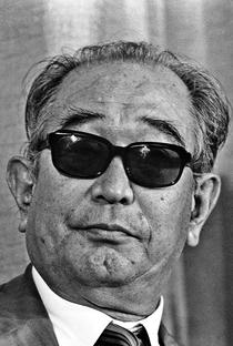 Akira Kurosawa - Poster / Capa / Cartaz - Oficial 5