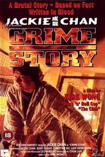 Crime Story - Poster / Capa / Cartaz - Oficial 4
