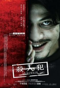 Murderer - Poster / Capa / Cartaz - Oficial 3