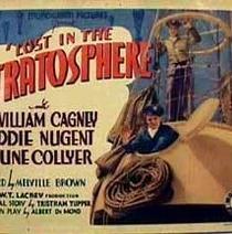 Perdeu-se na Estratosfera  - Poster / Capa / Cartaz - Oficial 1