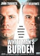 A Cor da Fúria (White Man's Burden)
