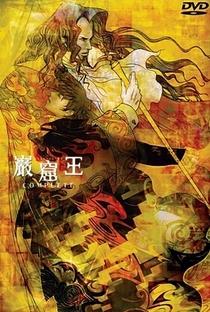 O Conde de Monte Cristo - Poster / Capa / Cartaz - Oficial 22