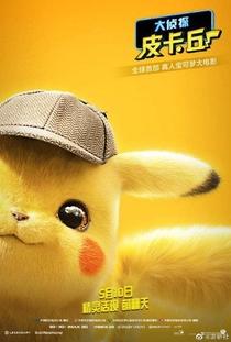 Pokémon: Detetive Pikachu - Poster / Capa / Cartaz - Oficial 6