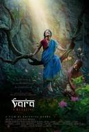 Vara: A Blessing (Vara: A Blessing)