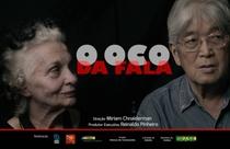 O Oco da Fala - Poster / Capa / Cartaz - Oficial 1