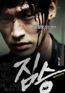 The Beast (Jim Seung)