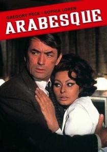Arabesque - Poster / Capa / Cartaz - Oficial 7