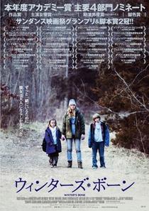 Inverno da Alma - Poster / Capa / Cartaz - Oficial 7