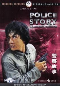 Police Story - A Guerra das Drogas - Poster / Capa / Cartaz - Oficial 7