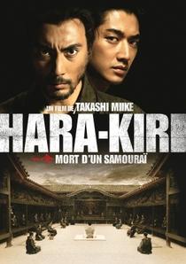 Hara-Kiri: Morte de Um Samurai - Poster / Capa / Cartaz - Oficial 4