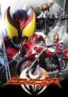 Kamen Rider Kiva (Kamen raidâ Kiba)