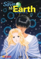 Please Save My Earth (ぼくの地球を守って (Boku no Chikyū o Mamotte))