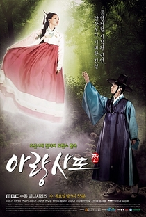 Arang and the Magistrate - Poster / Capa / Cartaz - Oficial 1