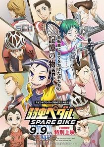 Yowamushi Pedal: Spare Bike - Poster / Capa / Cartaz - Oficial 1