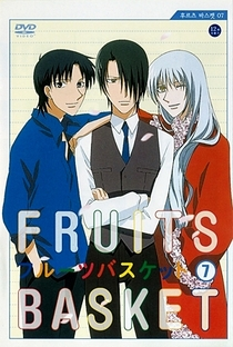 Fruits Basket - Poster / Capa / Cartaz - Oficial 27