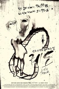 Life Track - Poster / Capa / Cartaz - Oficial 1