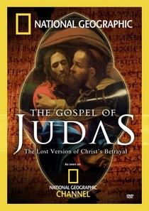 O Evangelho Segundo Judas - Poster / Capa / Cartaz - Oficial 1