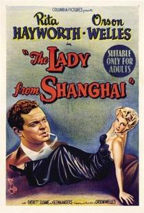 A Dama de Shanghai - Poster / Capa / Cartaz - Oficial 6