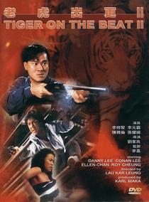 Tiger on the Beat 2 - Poster / Capa / Cartaz - Oficial 1