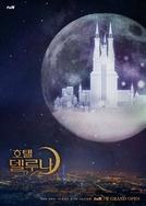 Hotel Del Luna (Hotel Delluna Hangul: 호텔 델루나)