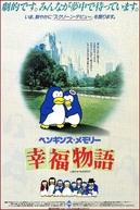 A Penguin's Memory - A Tale of Happiness (A Penguin's Memory - Shiawase monogatari)