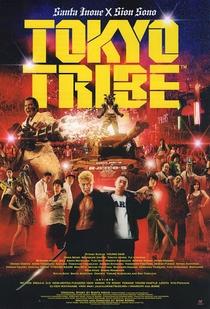 Tokyo Tribe - Poster / Capa / Cartaz - Oficial 2