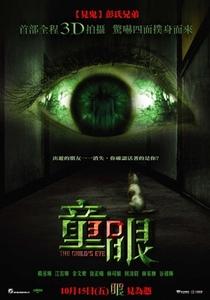 Olhos de Criança - Poster / Capa / Cartaz - Oficial 1