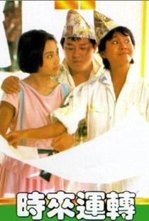 Shi lai yun dao - Poster / Capa / Cartaz - Oficial 2