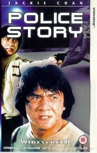 Police Story - A Guerra das Drogas - Poster / Capa / Cartaz - Oficial 6