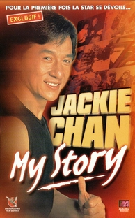Jackie Chan: My Story - Poster / Capa / Cartaz - Oficial 1