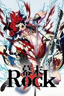 Bakumatsu Rock - Poster / Capa / Cartaz - Oficial 4
