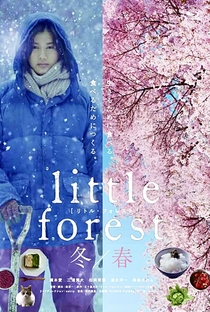 Little Forest: Winter/Spring - Poster / Capa / Cartaz - Oficial 2