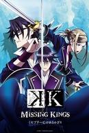 K: Missing Kings (劇場版K MISSING KINGS)
