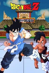 Dragon Ball Z (9ª Temporada) - Poster / Capa / Cartaz - Oficial 3