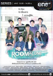 Room Alone 401-410 - Poster / Capa / Cartaz - Oficial 2