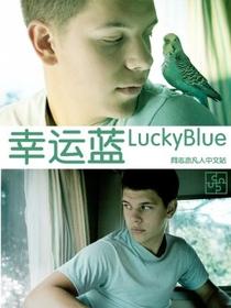 Lucky Blue - Poster / Capa / Cartaz - Oficial 2