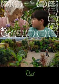 Bá  - Poster / Capa / Cartaz - Oficial 1