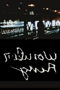Gnir Rednow - Poster / Capa / Cartaz - Oficial 1