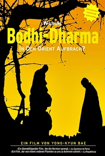 Why Has Bodhi-Dharma Left for the East? - Poster / Capa / Cartaz - Oficial 4