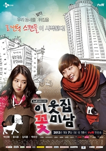 Flower Boys Next Door - Poster / Capa / Cartaz - Oficial 2