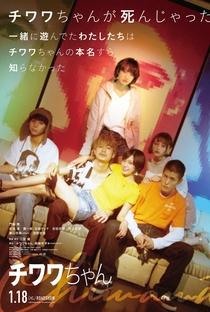 Chiwawa-chan - Poster / Capa / Cartaz - Oficial 1