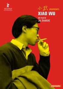 Xiao Wu, um Artista Batedor de Carteiras - Poster / Capa / Cartaz - Oficial 1